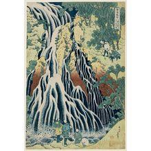 葛飾北斎: The Falling Mist Waterfall at Mount Kurokami in Shimotsuke Province (Shimotsuke Kurokamiyama Kirifuri no taki), from the series A Tour of Waterfalls in Various Provinces (Shokoku taki meguri) - ボストン美術館