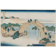 Katsushika Hokusai: The Drum Bridge at Kameido Tenjin Shrine (Kameido Tenjin taikobashi), from the series Remarkable Views of Bridges in Various Provinces (Shokoku meikyô kiran) - Museum of Fine Arts