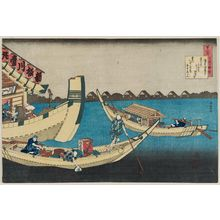 葛飾北斎: Poem by Kiyowara no Fukayabu, from the series One Hundred Poems Explained by the Nurse (Hyakunin isshu uba ga etoki) - ボストン美術館