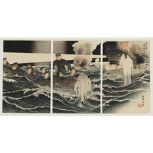 豊川芳国: Commander Hirose's Great Achievement (Kaigun chûsa Hirosekun no dai ikun) - ボストン美術館