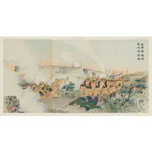 豊川芳国: Our Forces Advance Fiercely to Attack Port Arthur from the Rear (Waga gun môshin shite Ryojun no haimen o kôgeki su) - ボストン美術館