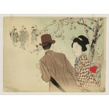 Takeuchi Keishu: Demon Gold: A Japanese Couple Talking and Walking under a Cherry Tree - Museum of Fine Arts