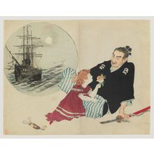 水野年方: Leaving for the Western World: Samurai with a Western, Red-haired Girl by his Lap; Ship Sailing under a Full Moon in a Round Cartouche - ボストン美術館