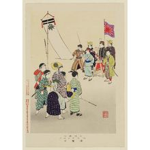 宮川春汀: Customs of Children: Boys Playing War Game - ボストン美術館