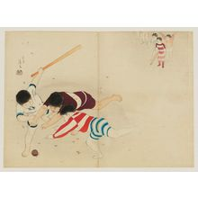 富岡英泉: Three Boys Playing Baseball on the Beach - ボストン美術館