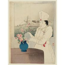 武内桂舟: Frontispiece illustration of nurse from Bungei kurabu - ボストン美術館