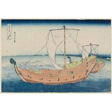 葛飾北斎: At Sea off Kazusa (Kazusa no kairo), from the series Thirty-six Views of Mount Fuji (Fugaku sanjûrokkei) - ボストン美術館