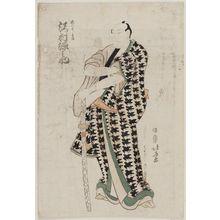 Katsushika Hokusai: Actor Sawamura Gennosuke as Ume no Yoshibei - Museum of Fine Arts