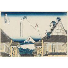 葛飾北斎: The Mitsui Shop at Suruga-chô in Edo (Kôto Suruga-chô Mitsui-mise ryakuzu), from the series Thirty-six Views of Mount Fuji (Fugaku sanjûrokkei) - ボストン美術館