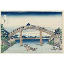 Katsushika Hokusai: Under Mannen Bridge at Fukagawa (Fukagawa Mannen-bashi no shita), from the series Thirty-six Views of Mount Fuji (Fugaku sanjûrokkei) - Museum of Fine Arts