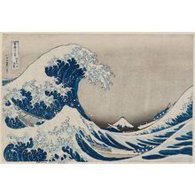 葛飾北斎: Under the Wave off Kanagawa (Kanagawa-oki nami-ura), also known as the Great Wave, from the series Thirty-six Views of Mount Fuji (Fugaku sanjûrokkei) - ボストン美術館
