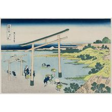 Katsushika Hokusai: The Coast of Noboto (Noboto ura), from the series Thirty-six Views of Mount Fuji (Fugaku sanjûrokkei) - Museum of Fine Arts