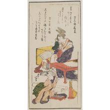 葛飾北斎: Courtesan Preparing to Write and Kamuro Grinding Ink - ボストン美術館