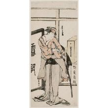葛飾北斎: Actor Iwai Hanshirô - ボストン美術館
