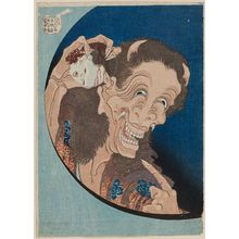 葛飾北斎: Laughing Demoness (Warai Hannya), from the series One Hundred Ghost Stories (Hyaku monogatari) - ボストン美術館