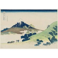 Katsushika Hokusai: Inume Pass in Kai Province (Kôshû Inume-tôge), from the series Thirty-six Views of Mount Fuji (Fugaku sanjûrokkei) - Museum of Fine Arts
