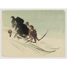 Shibata Zeshin: Lobster - Museum of Fine Arts