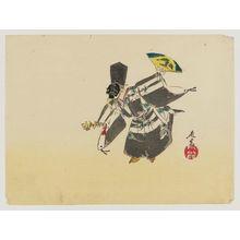 Shibata Zeshin: Okina Performer - Museum of Fine Arts