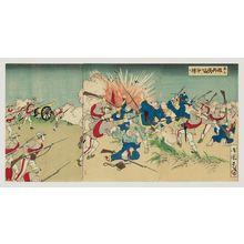 Utagawa Kokunimasa: Number Seven: Our Soldiers Capture Asan (Sono shichi: Wagahei Gazan o bundoru) - ボストン美術館