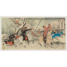 渡辺延一: The First Army Besieges Fengtianfu in Snow (Daiichi gun setchû Hôtenfu yaburu) - ボストン美術館