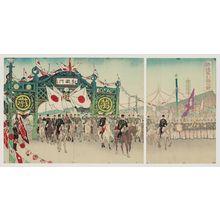 平川清蔵: Illustration of the Return of Troops from China after the Victory - ボストン美術館