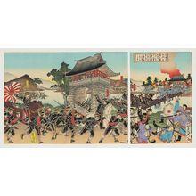 Watanabe Nobukazu: Attack on the Daedong Gate at Pyongyang (Heijô Daidômon kôgeki no zu) - Museum of Fine Arts