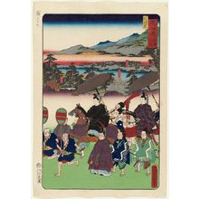 Utagawa Kunisada: Tadasugawara, from the series Scenes of Famous Places along the Tôkaidô Road (Tôkaidô meisho fûkei), also known as the Processional Tôkaidô (Gyôretsu Tôkaidô), here called Tôkaidô meisho no uchi - Museum of Fine Arts