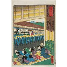 Utagawa Yoshitora: Fujieda, from the series Scenes of Famous Places along the Tôkaidô Road (Tôkaidô meisho fûkei), also known as the Processional Tôkaidô (Gyôretsu Tôkaidô), here called Tôkaidô - Museum of Fine Arts