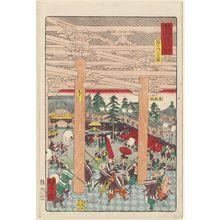 河鍋暁斎: Old Picture of the Rashômon Gate (Rashômon no ko zu), from the series Scenes of Famous Places along the Tôkaidô Road (Tôkaidô meisho fûkei), also known as the Processional Tôkaidô (Gyôretsu Tôkaidô), here called Tôkaidô meisho tsuzuki - ボストン美術館