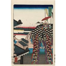歌川芳艶: The Shinbashi District of Shiba in Edo (Edo Shiba Shinbashi), from the series Scenes of Famous Places along the Tôkaidô Road (Tôkaidô meisho fûkei), also known as the Processional Tôkaidô (Gyôretsu Tôkaidô) - ボストン美術館