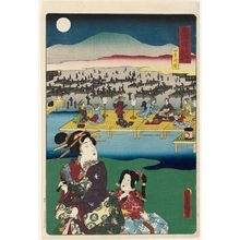 Utagawa Kunisada: Famous Places in Kyoto: The Riverbed at Shijô (Kyôto meisho no uchi, Shijôgawara), from the series Scenes of Famous Places along the Tôkaidô Road (Tôkaidô meisho fûkei), also known as the Processional Tôkaidô (Gyôretsu Tôkaidô), here called Tôkaidô - Museum of Fine Arts