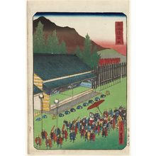 Utagawa Yoshimori: Hakone, from the series Scenes of Famous Places along the Tôkaidô Road (Tôkaidô meisho fûkei), also known as the Processional Tôkaidô (Gyôretsu Tôkaidô), here called Tôkaidô - Museum of Fine Arts