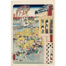 Kawanabe Kyosai: Morning of a Nô Performance (Onô haiken asaban), from the series Scenes of Famous Places along the Tôkaidô Road (Tôkaidô meisho fûkei), also known as the Processional Tôkaidô (Gyôretsu Tôkaidô), here called Tôkaidô meisho no uchi - Museum of Fine Arts