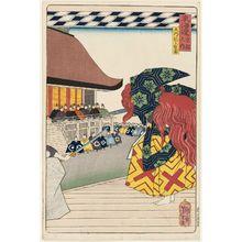 Tsukioka Yoshitoshi: Kyoto: Nobles Viewing a Nô Play (Kyôto no uchi, ôuchi nô jôran zu), from the series Scenes of Famous Places along the Tôkaidô Road (Tôkaidô meisho fûkei), also known as the Processional Tôkaidô (Gyôretsu Tôkaidô), here called Tôkaidô - Museum of Fine Arts