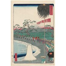 Utagawa Hiroshige II: Suzugamori, from the series Scenes of Famous Places along the Tôkaidô Road (Tôkaidô meisho fûkei), also known as the Processional Tôkaidô (Gyôretsu Tôkaidô), here called Tôkaidô - Museum of Fine Arts