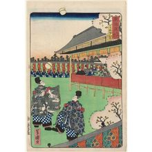 Utagawa Yoshimori: Kyoto: Nobles Playing Kickball (Kyô, ôuchi kemari no yûran), from the series Scenes of Famous Places along the Tôkaidô Road (Tôkaidô meisho fûkei), also known as the Processional Tôkaidô (Gyôretsu Tôkaidô), here called Tôkaidô no uchi - Museum of Fine Arts