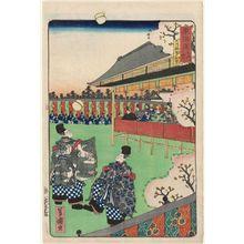 Utagawa Yoshimori: Kyoto: Nobles Playing Kickball (Kyô, ôuchi kemari no yûran), from the series Scenes of Famous Places along the Tôkaidô Road (Tôkaidô meisho fûkei), also known as the Processional Tôkaidô (Gyôretsu Tôkaidô), here called Tôkaidô no uchi - ボストン美術館
