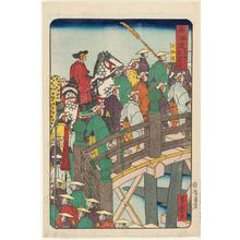 Utagawa Yoshimori: Central Kyoto: Gojô Bridge (Kyô rakuchû no uchi, Gojôbashi), from the series Scenes of Famous Places along the Tôkaidô Road (Tôkaidô meisho fûkei), also known as the Processional Tôkaidô (Gyôretsu Tôkaidô), here called Tôkaidô meisho - ボストン美術館