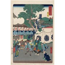Utagawa Hiroshige II: Tsurumi, from the series Scenes of Famous Places along the Tôkaidô Road (Tôkaidô meisho fûkei), also known as the Processional Tôkaidô (Gyôretsu Tôkaidô), here called Tôkaidô meisho no uchi - Museum of Fine Arts