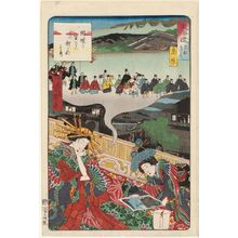 Ochiai Yoshiiku: Famous Places in Kyoto: Shimabara (Kyôto meisho no uchi, Shimabara), from the series Scenes of Famous Places along the Tôkaidô Road (Tôkaidô meisho fûkei), also known as the Processional Tôkaidô (Gyôretsu Tôkaidô), here called Tôkaidô - Museum of Fine Arts