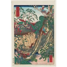 Kawanabe Kyosai: Hunting Boar in the Mountains of Hakone (Hakone sanchû inoshishigari), from the series Scenes of Famous Places along the Tôkaidô Road (Tôkaidô meisho fûkei), also known as the Processional Tôkaidô (Gyôretsu Tôkaidô), here called Tôkaidô meisho no uchi - Museum of Fine Arts