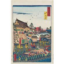 河鍋暁斎: The Atsuta Shrine at Miya Station (Miya eki Atsuta no yashiro), from the series Scenes of Famous Places along the Tôkaidô Road (Tôkaidô meisho fûkei), also known as the Processional Tôkaidô (Gyôretsu Tôkaidô), here called Tôkaidô meisho no uchi - ボストン美術館