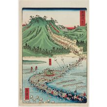 Utagawa Yoshimori: Kanaya, from the series Scenes of Famous Places along the Tôkaidô Road (Tôkaidô meisho fûkei), also known as the Processional Tôkaidô (Gyôretsu Tôkaidô), here called Tôkaidô - Museum of Fine Arts