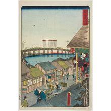 歌川国貞: Yoshida, No. 2 (Yoshida sono ni), from the series Scenes of Famous Places along the Tôkaidô Road (Tôkaidô meisho fûkei), also known as the Processional Tôkaidô (Gyôretsu Tôkaidô), here called Tôkaidô - ボストン美術館