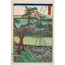 Utagawa Yoshitsuya: Mitsuke: View of Mitsuke Station (Mitsuke, Mitsuke no eki fûkei), from the series Scenes of Famous Places along the Tôkaidô Road (Tôkaidô meisho fûkei), also known as the Processional Tôkaidô (Gyôretsu Tôkaidô), here called Tôkaidô - Museum of Fine Arts
