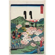 二歌川広重: Ishiyakushi, from the series Scenes of Famous Places along the Tôkaidô Road (Tôkaidô meisho fûkei), also known as the Processional Tôkaidô (Gyôretsu Tôkaidô), here called Tôkaidô - ボストン美術館