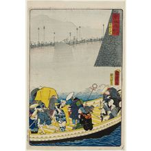 Toyohara Kunichika: Zeze Castle: Returning Sails at Yabase (Zeze, Yabase no kihan), from the series Scenes of Famous Places along the Tôkaidô Road (Tôkaidô meisho fûkei), also known as the Processional Tôkaidô (Gyôretsu Tôkaidô), here called Tôkaidô no uchi - Museum of Fine Arts