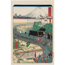 Utagawa Yoshimori: Fuchû, from the series Scenes of Famous Places along the Tôkaidô Road (Tôkaidô meisho fûkei), also known as the Processional Tôkaidô (Gyôretsu Tôkaidô), here called Tôkaidô - Museum of Fine Arts