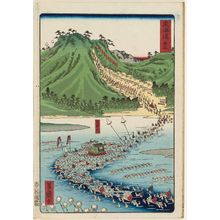 Utagawa Yoshimori: Kanaya, from the series Scenes of Famous Places along the Tôkaidô Road (Tôkaidô meisho fûkei), also known as the Processional Tôkaidô (Gyôretsu Tôkaidô), here called Tôkaidô - ボストン美術館