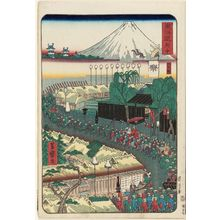 Utagawa Yoshimori: Fuchû, from the series Scenes of Famous Places along the Tôkaidô Road (Tôkaidô meisho fûkei), also known as the Processional Tôkaidô (Gyôretsu Tôkaidô), here called Tôkaidô - ボストン美術館